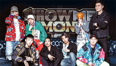[매스미디어] SHOW ME THE MONEY 6